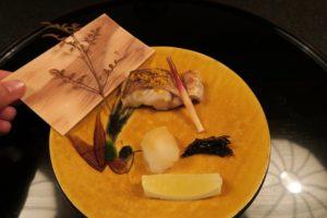 「浅田屋」ワンランク上の金沢旅を満喫したいならここ!料理、おもてなし、空間、全てが一流