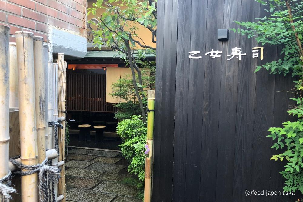「乙女寿司」金沢のすし名店と言えばここ。地物で奏でるうまいすし。世界のトップレストラン「LA LISTE」にもランクイン