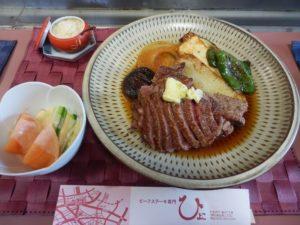 「ビーフステーキ専門店ひよこ」これが金沢の伝説!半世紀以上も前から熟成ヒレステーキ1品勝負!味もビジュアルも全てが記憶に残る