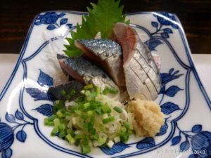 「くろ屋」駅前エリアの間違いない居酒屋!地物鮮魚に伝統野菜、地酒を堪能したいなら!ここに来れば間違いなし