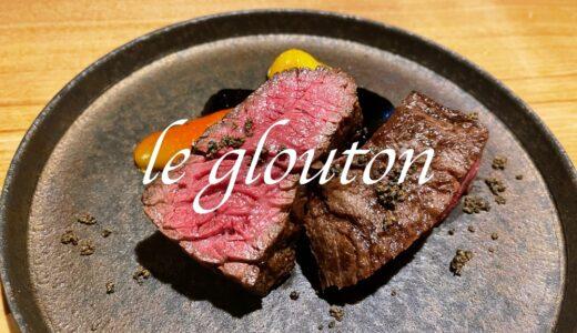 「ワイン食堂 le glouton(ル グルトン)」ナチュールワインを取り扱う富山でオススメのビストロ。カジュアルで大人な雰囲気もいい