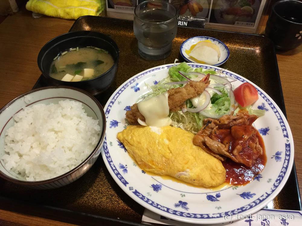 金沢グルメのバイブル 雅珠香(あすか)の美味献立(びみこんりゅう)