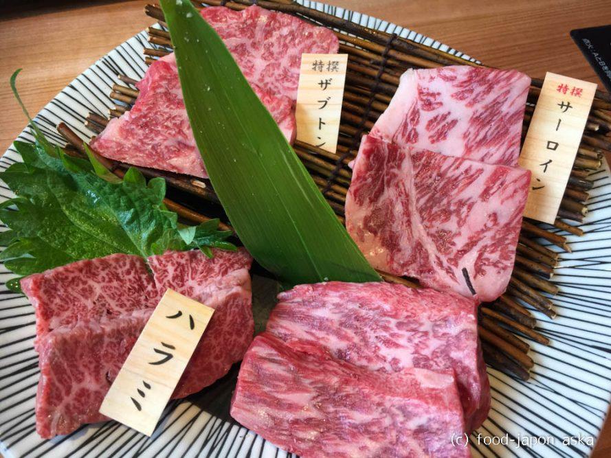 「肉匠Jade金澤」JA全農いしかわ直営の焼肉店が金沢駅前にオープンしています。能登牛と能登豚が手頃に堪能できるお店。ランチもあり。