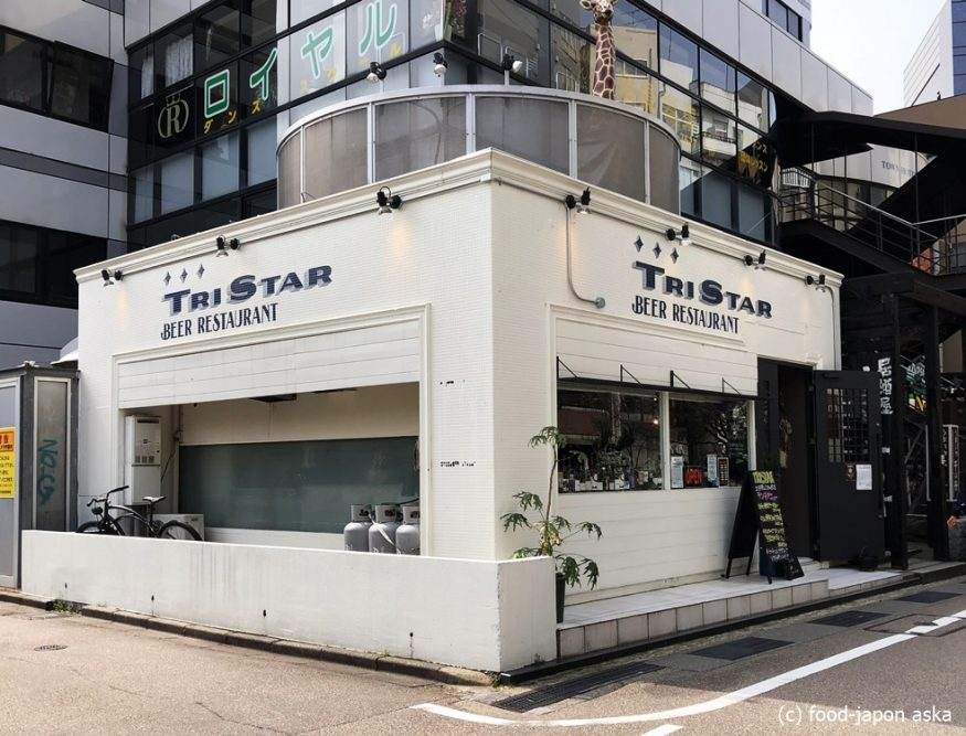 「TRISTAR BEER RESTAURANT(トライスター)」タップがずらり!こだわりクラフトビールとおいしい料理。土日はランチ営業もあり!キーマカレー、牛100%ハンバーグ