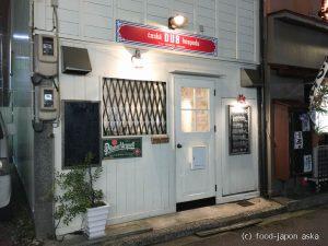 「チェコ料理DUB」日本でもかなり珍しいチェコ料理の専門店が金沢にあります!初めての味に出会える。ビックリなるほどおいしいが満載。シェフは元公邸料理人の実力派
