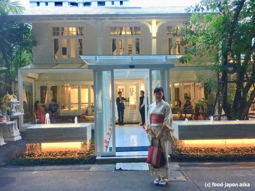 (The World's Restaurants) アジアナンバーワン「Gaggan」ってこんなレストラン!多国籍コンビネーションで全25品~食べるアミューズメントパーク
