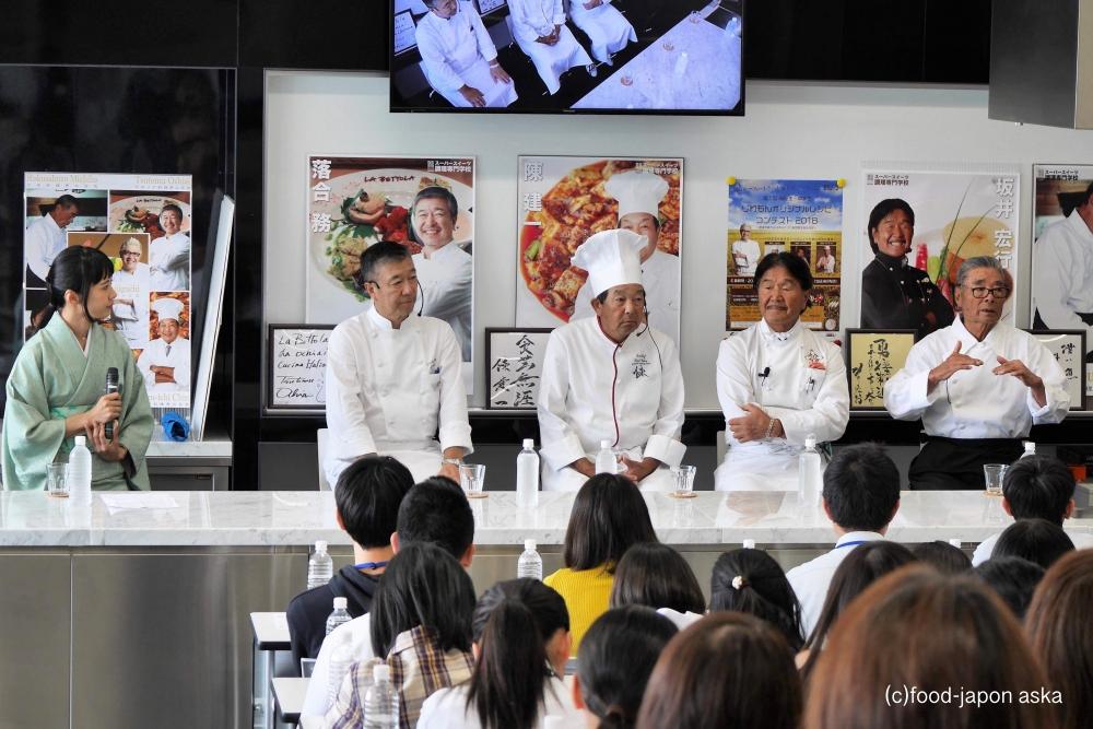 「Top of Cook」料理の鉄人が実演!道場六三郎氏、坂井シェフ、陳建一シェフ。さらに落合シェフのランチ。スーパースイーツ名誉教授による夢のイベント!私は料理解説をしました!