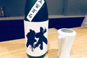 「こんふぉるたぁぶる」これが本当の隠れ家レストラン。富山の都市伝説みたいすし店。次の予約は1年以上先