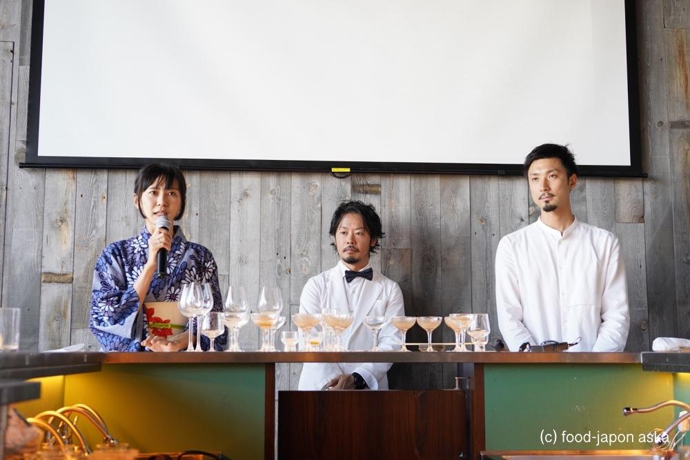 手取川吉田酒造×Mixology ワークセッションをプロ向けに開催しました!前衛的な日本酒の世界。酒蔵の挑戦、カクテルとしてのアプローチ