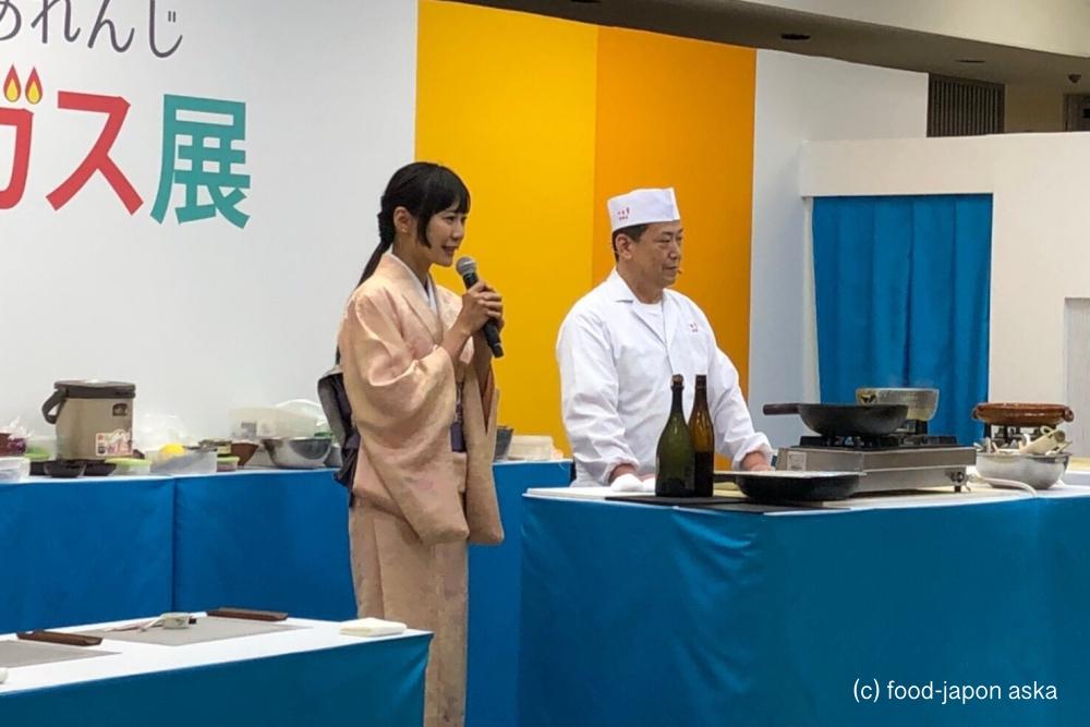「都市ガス展」つる幸河田康雄さんの料理デモの解説をさせて頂きました。テーマは【人生最高のおもてなし】神回でした!