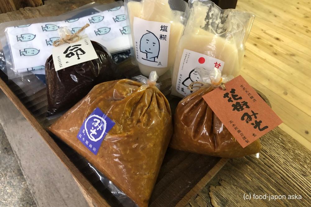 「高木糀商店」東山にある金沢唯一の糀屋さん。甘酒にハマってしまいました。牛乳で1:1割りがオススメ!