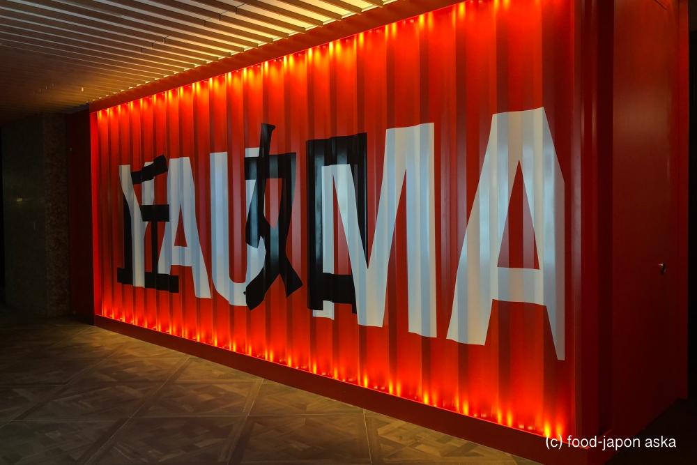 「YAUMAY(ヤウメイ)」金沢出身社長が世界のアラン・ヤウとタッグを組んだ点心専門店が11月8日丸の内に登場!