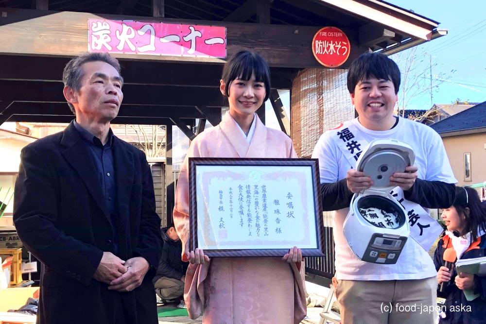 「能登わじま食の大使」に任命頂きました!輪島の朝市に80台のコンロがズラリ〜朝市食堂が大成功!