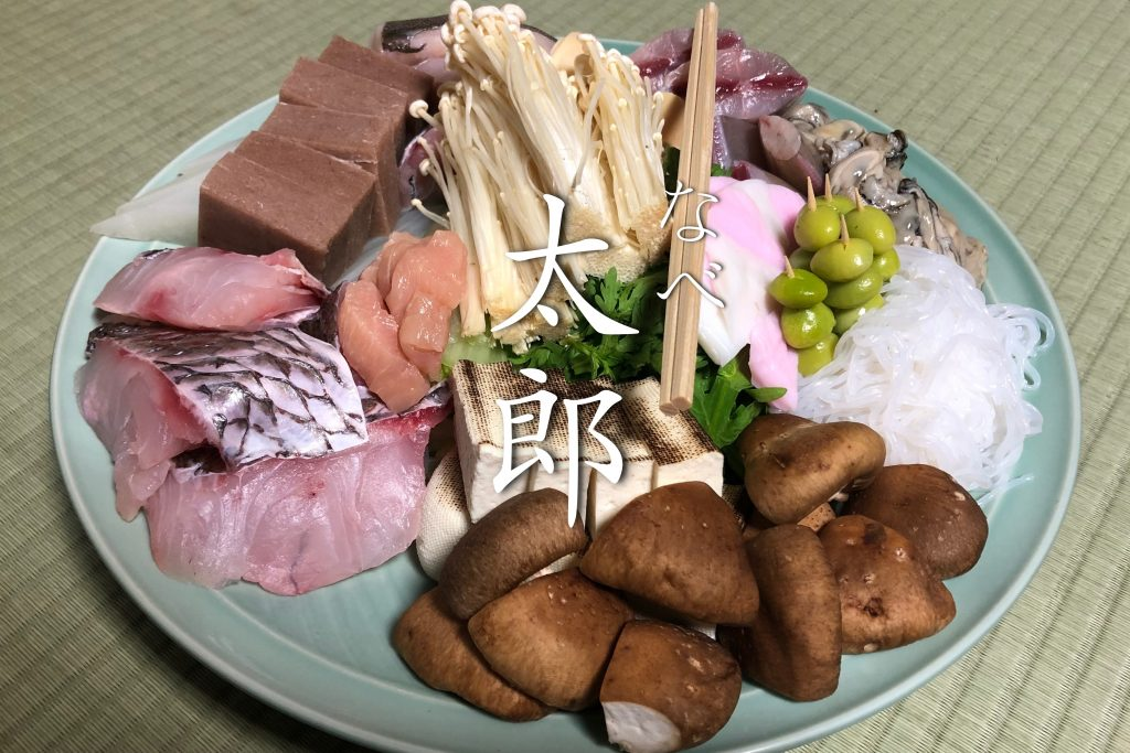 「太郎」たろうの寄せ鍋は金沢冬の風物詩!一子相伝の出汁が主役。1から10まで仲居さんがお世話してくれます。きび餅とおじやで〆