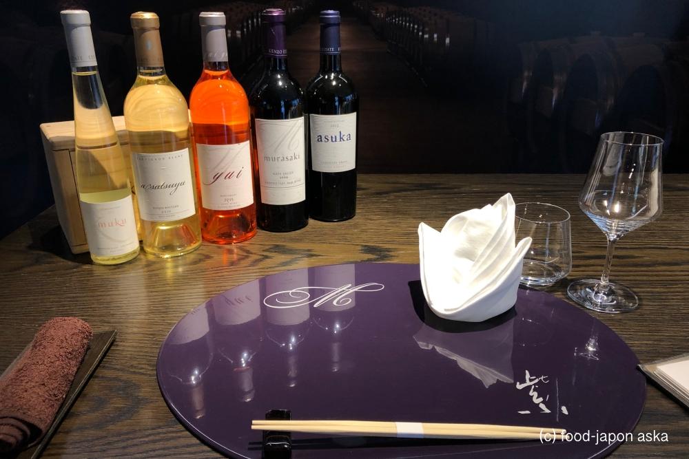 「ケンゾーエステイト」六本木ヒルズ店 フレンチと和で奏でるディナー、ワイン全ペアリングで夢心地。(金沢では数登美でお飲みいただけます)