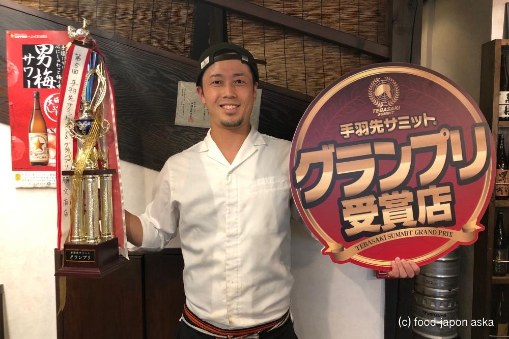 """金沢「鳥珍や」""""金澤手羽先""""が「手羽先サミット®neo2019」で日本一に!本場名古屋でグランプリを受賞!見てくださいこのおいしそうな手羽先を〜"""