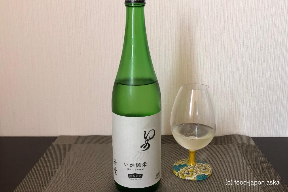 竹葉「いか純米」イカに合う日本酒、海の酒蔵「数馬酒造」が発売!能登町小木は日本有数のイカ水揚げを誇る漁港