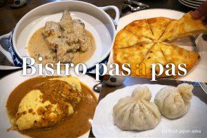 「ビストロ パザパ(Bistro pas a pas)」ジョージア料理が食べられるビストロが柿木畠に。ヒンカリ、シュクメルリ、オジャクリ、ハチャプリなどの郷土料理をぜひ!