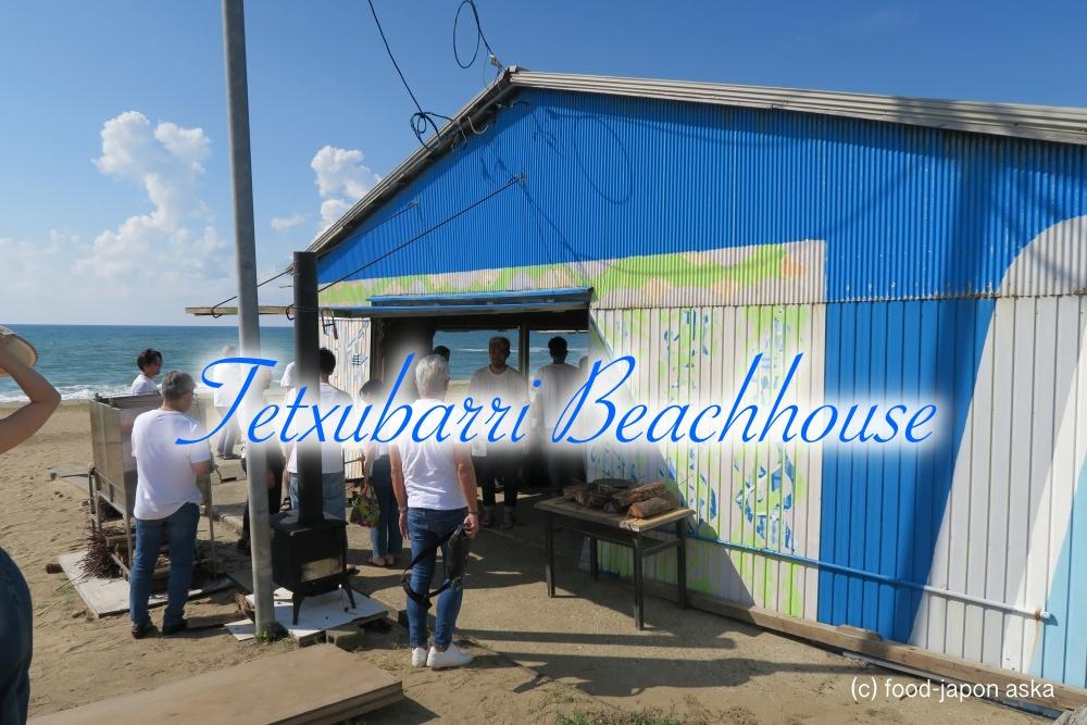 「テチュバリ」世界3位エチェバリのスーチェフ前田哲郎氏による凱旋帰国イベント。2019年は白尾海岸で開催!海のテチュバリ