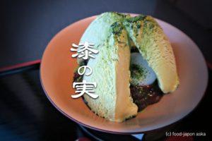 「漆の実」コレ私のNo.1ぜんざい!自家製で炊き上げた能登大納言に濃厚抹茶アイス!金沢市役所のお隣にこんないいお店があるのだ