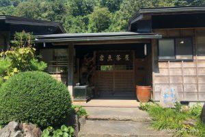 「いわな茶屋」医王山麓の二俣で岩魚・ゴリ・そば・山菜を堪能。金沢中心部から車で30分だがここまで来る甲斐がある!
