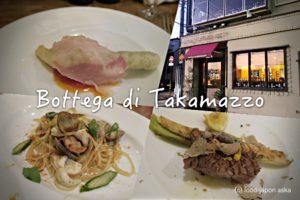 「Bottega di Takamazzo(ボッテガ ディ タカマッツォ)」夜にカウンターでワインを傾けながら〜が好きです。初夏の花ズッキーニ。秋の香箱ガニのパスタ、春のホタルイカオイルパスタもいいね!