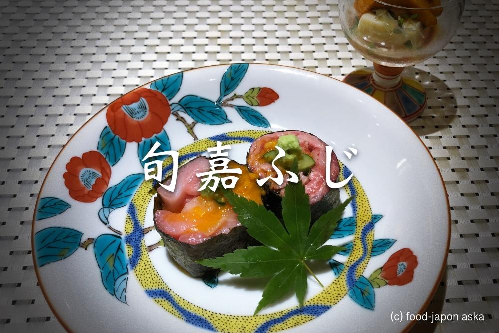 「旬嘉ふじ」金沢の料亭出身大将の実力がカウンター割烹として昇華されていてお手頃な価格にも驚き。常連さんが多い理由がよく分かる。