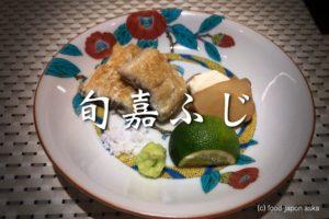 「旬嘉ふじ」金沢の料亭出身大将の高い実力がカウンター割烹として昇華されている。この価格でこのレベルはすごい!
