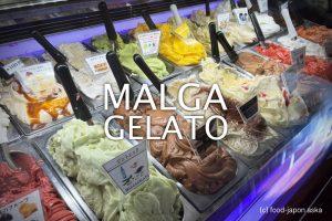 「マルガージェラート野々市」世界一に輝いたマエストロ柴野大造さんのお店。世界大会優勝作品もここで味わえる!プロフェッショナルで作っていたモッツァレラミルクが絶品!