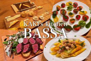 「KAKI's kitchen BASSA(バッサ)」富山イタリアン注目店!クラシックを得意とする実力シェフ。通って探求したい。特注の家具にも注目です。