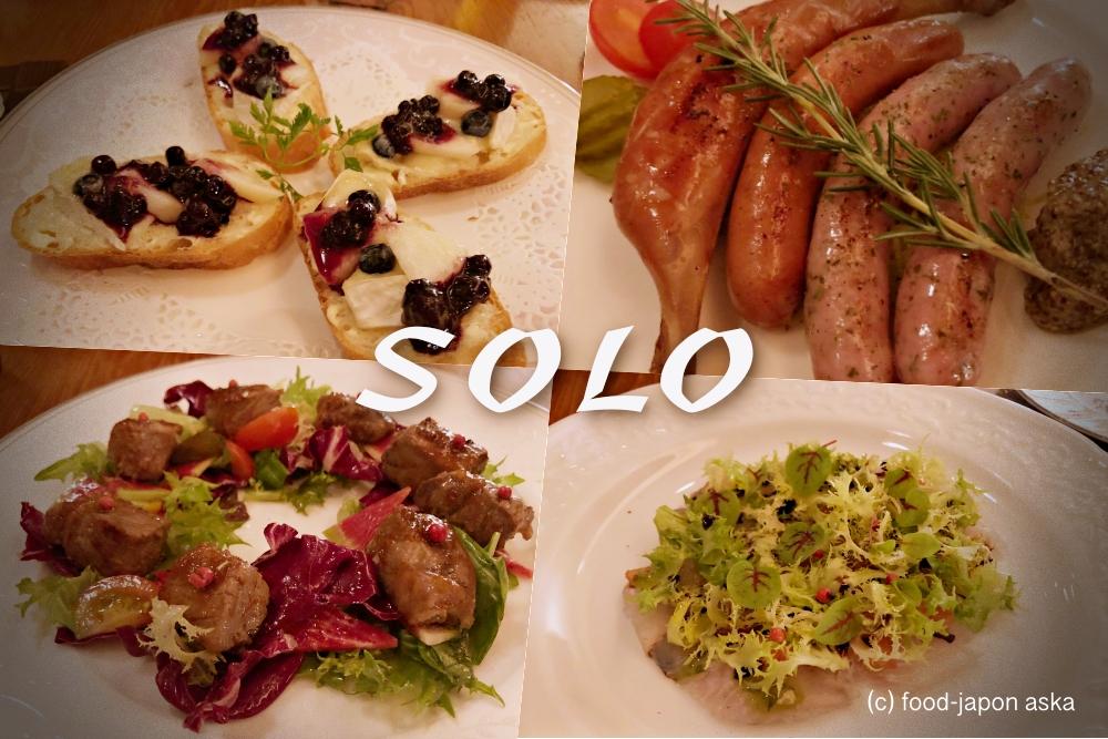 「Solo(ソロ)」昼は喫茶、夜はBARの二毛作店。金沢駅前なのに静寂な大人のための隠れ家BAR。贅沢なこだわり空間。