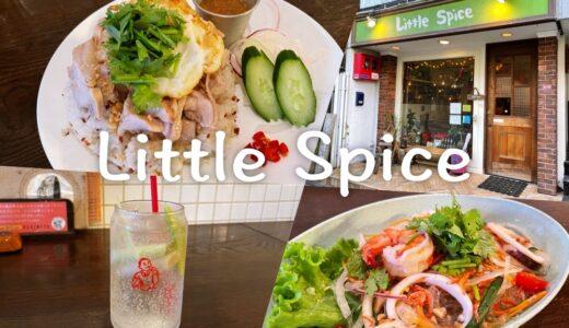 「リトルスパイス」金沢でタイ料理が食べたくなったらここ。カオマンガイにガパオ、レモングラスサラダ、汁なしトムヤム麺。モバイルオーダー取り入れてました。