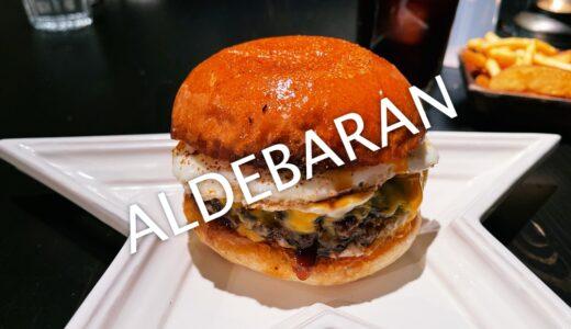「アルデバラン」東京 六本木|ALDEBARAN, Tokyo JAPAN
