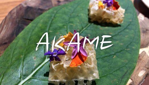 「AKEME」台湾 高雄|AKAME, Kaohsiung Taiwan