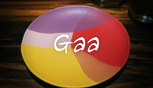 「Gaa」タイ バンコク|Gaa, Bangkok Thailand