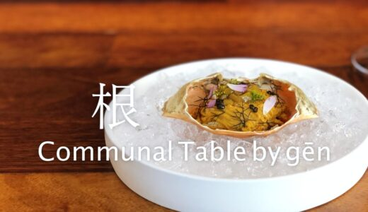 「gēn 根」マレーシア ペナン島|Communal Table by gēn 根, Penang Island Malaysia