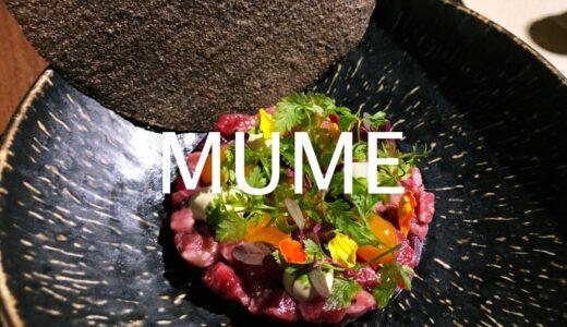 「MUME」台湾 台北|MUME, Taipei Taiwan