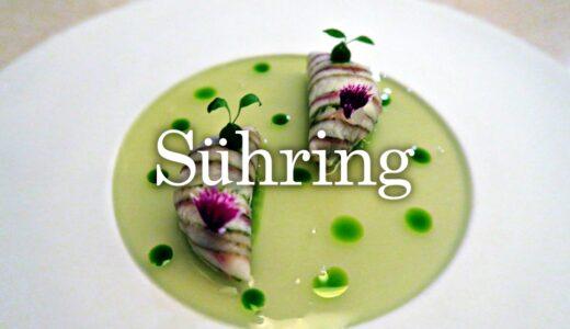 「Sühring(ズーリング)」タイ バンコク|Sühring, Bangkok Thailand