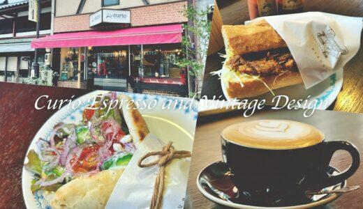 「キュリオ Curio Espresso and Vintage Design」安江町にあるシアトル系カフェ!おいしいエスプレッソが頂けます。