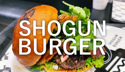 【SHOGUN BURGER】THE GOOD VIBESとのコラボ「牛バラ熟成パストラミバーガー」期間限定で発売開始!